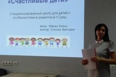 abaeva3